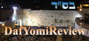 Daf Yomi Review